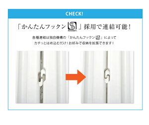 日本製収納ボックス引き出し収納ケースプラスチック引き出し【SIISUNIT】シーズユニット3段(代引不可)【ポイント10倍】【送料無料】【smtb-f】