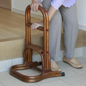 大竹産業 籐ラタン 立ち上がり杖 つかまり立ちステッキ 3段階手すり(代引不可)【送料無料】