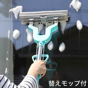 セーブ・インダストリー 伸縮式 スーパー Vモップ 替えモップ1個付き 掃除 モップ掛け 窓掃除 窓拭き 部屋 水ぶき(代引不可)