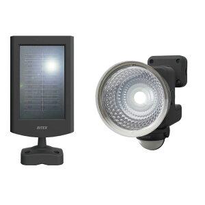 RITEX ライテック ムサシ 1.3W×1灯 フリーアーム式 LEDソーラーセンサーライト 防犯ライト LEDライト 人感センサーライト 屋外(代引不可)