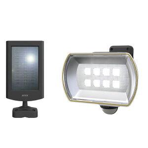 LEDセンサーライト ムサシ RITEX ライテックス S-80L ソーラー式 8Wワイド×1灯 明るさ800ルーメン 人感センサーライト 屋外 防犯 防犯グッズ 玄関(代引不可)【送料無料】
