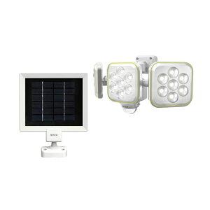 LEDセンサーライト ムサシ RITEX ライテックス S-90L ソーラー式 5W×3灯 明るさ1400ルーメン フリーアーム式 人感センサーライト 屋外 防犯 防犯グッズ 玄関(代引不可)【送料無料】
