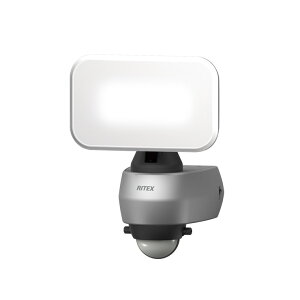 RITEX ライテック ムサシ 9Wワイド LED センサーライト 防犯ライト LEDライト 人感センサーライト 屋外 防犯グッズ 夜間照明(代引不可)【送料無料】