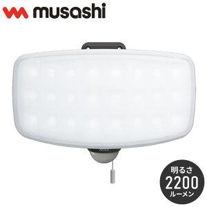 LEDセンサーライト ムサシ RITEX ライテックス LED-AC1027 コンセント式 27Wワイド×1灯 明るさ2200ルーメン 人感センサーライト 屋外 防犯 防犯グッズ 玄関(代引不可)【送料無料】
