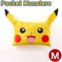 Pocket Monsters ポケットモンスター ピカチュウ フェイス ダイカット枕 M 【ポケモン】(代引不可)