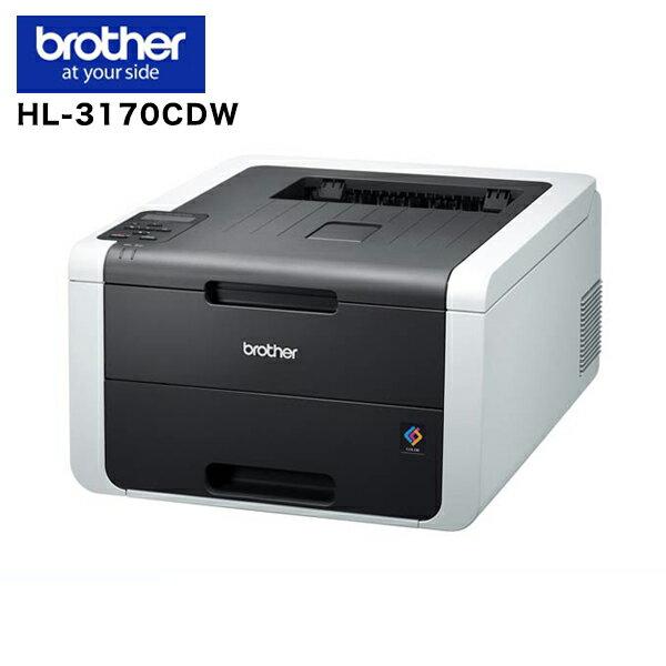 ブラザー brother レーザープリンター HL-3170CDW【あす楽対応】【ポイント10倍】【送料無料】【int_d11】