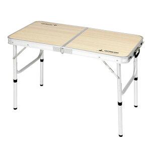 キャプテンスタッグ トランクテーブル 90x45cm UC-529 机 テーブル アウトドア キャンプ レジャー【送料無料】