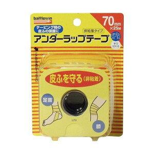 バトルウィン アンダーラップテープ U70F 衛生医療 テーピング アンダーラップテープ ニチバン