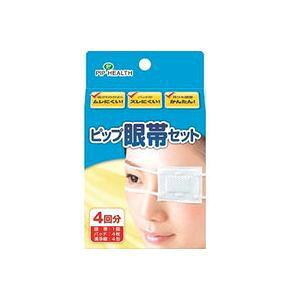 ダイセン ピップ眼帯セット ヘルスケア 傷ケア 目のケア用品