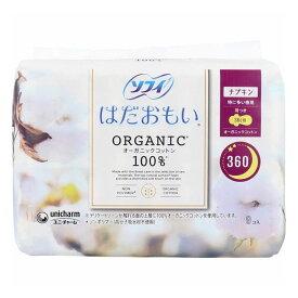 6個セット ユニ・チャーム ソフィ はだおもいオーガニックコットン360 9枚【送料無料】