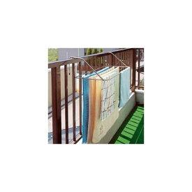 モリ工業 バスタオルハンガー ベランダ用 バスタオル掛け ステンレス製 MORY BH3-1U【ポイント10倍】