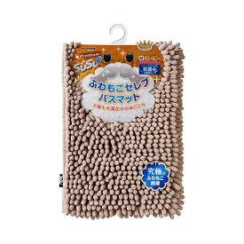 山崎産業 プレミアム スウスウ バスマット (M) 45×60cm モカ (代引不可)