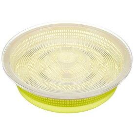 オルディ シクラメン蓋付丸水切りセットS グリーン ( シクラメン蓋付丸水切りセットS) (代引不可)