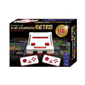 プレイコンピューターレトロ ファミコン互換機 プレイコンピューターレトロ ゲーム機 ファミコン KTFC-002W【送料無料】