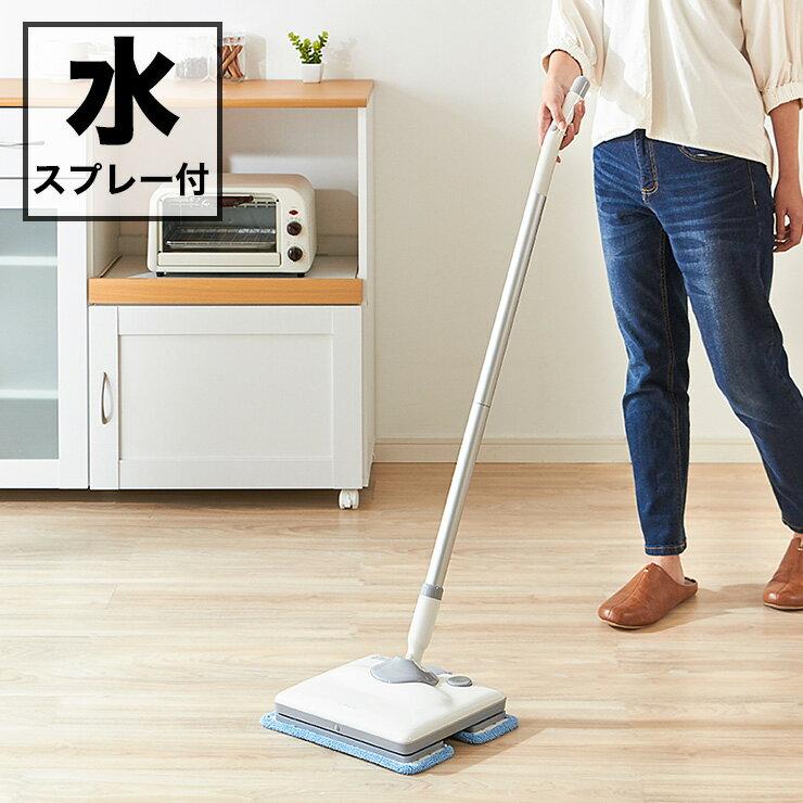 LITHON 電動コードレスモップ KK-00514 モップ 床拭き フローリング 自走式 毎分1000回振動 コードレス 掃除モップ 床掃除【ポイント10倍】【送料無料】