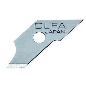 オルファ OLFA(オルファ) 特殊替刃 XB57 コンパスカッター替刃 15枚入