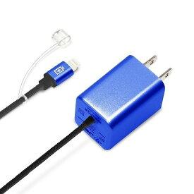 PGA LightningコネクタAC充電器タフケーブルタイプ 2.1A ブルー PG-LAC21A25BL