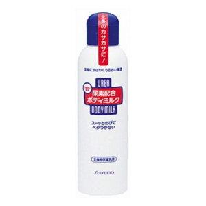 【3個セット】 エフティ資生堂 尿素配合ボディミルク 150ml【送料無料】