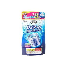 6個セット エステー 洗浄力 シュワッと洗たく槽クリーナー 3回分【送料無料】