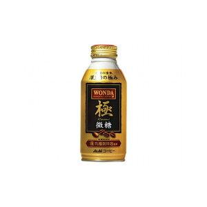 【まとめ買い】 アサヒ ワンダ 極 微糖ボトル缶 370g x24個セット 食品 業務用 大量 まとめ セット セット売り コーヒー(代引不可)【送料無料】