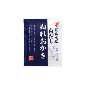 【まとめ買い】 日本橋菓房 麒麟の翼 にんべん白だし ぬれおかき 100g x10個セット 食品 業務用 大量 まとめ セット セット売り(代引不可)【送料無料】