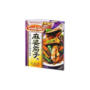 【まとめ買い】 味の素 CooKDo1 麻婆茄子 120g x10個セット 食品 業務用 大量 まとめ セット セット売り(代引不可)【送料無料】