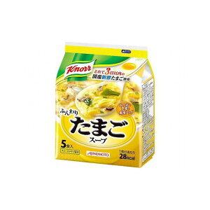 【まとめ買い】 味の素 クノール ふんわりたまごスープ 5食 袋 34g x10個セット 食品 業務用 大量 まとめ セット セット売り(代引不可)【送料無料】