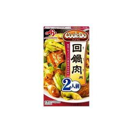 【まとめ買い】 味の素 CookDo115 回鍋肉用 50g x10個セット 食品 業務用 大量 まとめ セット セット売り(代引不可)【送料無料】