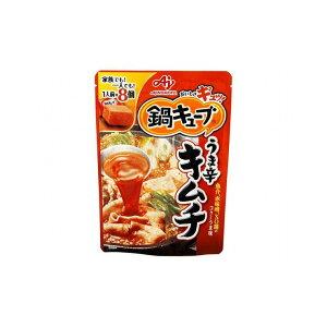 【まとめ買い】 味の素 鍋キューブ うま辛キムチ8個入パウチ 76g x8個セット 食品 セット セット販売 まとめ(代引不可)【送料無料】