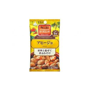 【まとめ買い】 S&B エスビー シーズニング アヒージョ 5gX2袋 x10個セット 食品 セット セット販売 まとめ(代引不可)【送料無料】