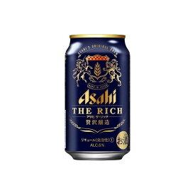 アサヒビール(株) アサヒ ザ リッチ 缶 350ml x24個セット まとめ セット まとめ売り お酒 アルコール(代引不可)【送料無料】