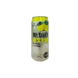 【まとめ買い】 富永貿易(株) 神戸居留地 チューハイレモン 糖類ゼロ缶 500ML ×24個セット まとめ お酒 アルコール(代引不可)【送料無料】