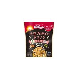 【まとめ買い】 ケロッグ 大豆プロテイン グラノラ 350g x6個セット 食品 セット セット販売 まとめ(代引不可)【送料無料】
