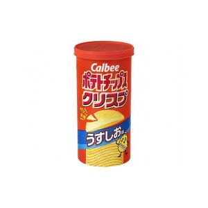 【まとめ買い】 カルビー ポテトチップスクリスプ うすしお 50g x12個セット 食品 セット セット販売 まとめ(代引不可)【送料無料】