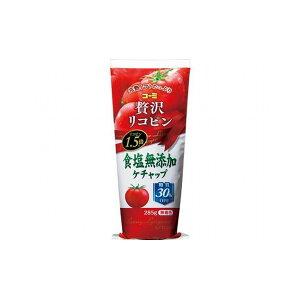 【まとめ買い】 コーミ 贅沢リコピン食塩無添加チャップ 285g x12個セット 食品 セット セット販売 まとめ(代引不可)【送料無料】