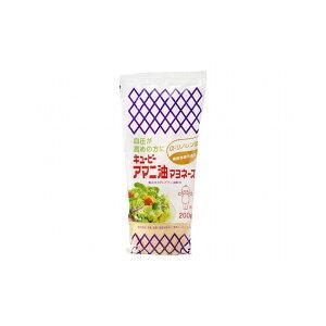 【まとめ買い】 QP アマニ油マヨネーズ 200g x15個セット 食品 まとめ セット セット買い 業務用(代引不可)【送料無料】