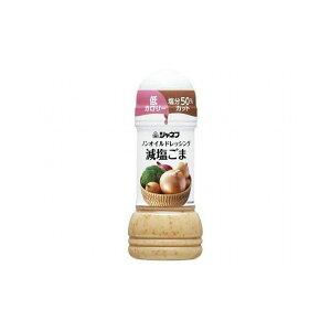 【まとめ買い】 ジャネフ ノンオイルドレ 減塩ごま 200ml x12個セット 食品 まとめ セット セット買い 業務用(代引不可)【送料無料】