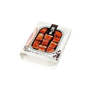 【まとめ買い】 K&K 缶つまレストラン 厚切りベーコン ブラックペッパー味 105g x6個セット 食品 まとめ セット セット買い 業務用(代引不可)【送料無料】