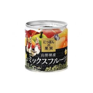 【まとめ買い】 K&K にっぽんの果実 ミックスフルーツ イージオープン M2号缶 x12個セット 食品 まとめ セット セット買い 業務用(代引不可)【送料無料】