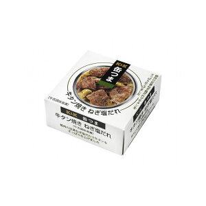 【まとめ買い】 缶つま 牛タン焼き ねぎ塩だれEO F3号缶 x6個セット 食品 まとめ セット セット買い 業務用(代引不可)【送料無料】