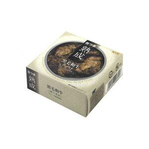 【まとめ買い】 K&K 缶つま熟成 黒毛和牛 ロースト F3号缶 x6個セット 食品 まとめ セット セット買い 業務用(代引不可)【送料無料】