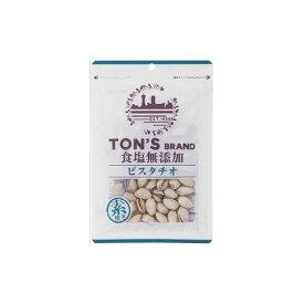 【まとめ買い】 東洋ナッツ TON'S 食塩無添加 ピスタチオ 70g x10個セット 食品 まとめ セット セット買い 業務用(代引不可)【送料無料】