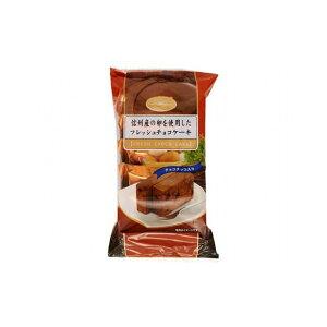 【まとめ買い】 天恵 フレッシュチョコケーキ 5個 x12個セット 食品 まとめ セット セット買い 業務用(代引不可)【送料無料】