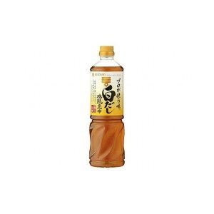 【まとめ買い】 ミツカン プロが使う味 白だし 1L x12個セット 食品 まとめ セット セット買い 業務用(代引不可)【送料無料】