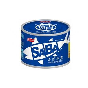 【まとめ買い】ニッスイ スルっとSABA さば水煮 150g x24個セット まとめ セット セット買い 業務用(代引不可)【送料無料】