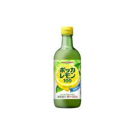 【まとめ買い】ポッカサッポロ ポッカレモン100 瓶 450ml x12個セット まとめ セット セット買い 業務用(代引不可)【送料無料】