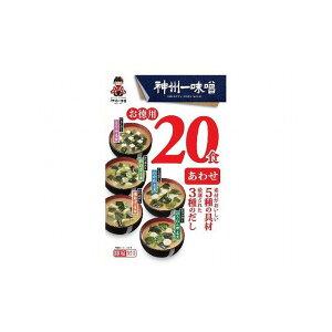 【まとめ買い】神州一味噌 お徳用 あわせみそ仕立て 20食 x6個セット まとめ セット セット買い 業務用(代引不可)【送料無料】
