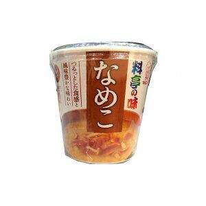 【まとめ買い】マルコメ 料亭の味 なめこ カップ 1食 x6個セット まとめ セット セット買い 業務用(代引不可)【送料無料】