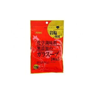 【まとめ買い】 ユウキ 化学調味料無添加のガラスープ 袋 70g x10個セット まとめ セット まとめ販売 セット販売 業務用(代引不可)【送料無料】
