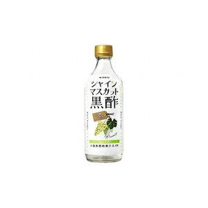 【まとめ買い】 ヤマモリ 砂糖無添加 シャインマスカット黒酢 瓶 500ml x6個セット まとめ セット まとめ販売 セット販売 業務用(代引不可)【送料無料】